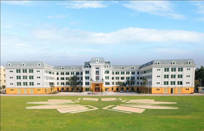 Học viện Nông nghiệp Việt Nam (VNUA)